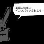 【アカペラ】楽器の演奏にインスパイアされよう!〜ピアノ編〜