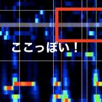 【アカペラ】音が聴き取れない時に便利なツール〜WaveTone〜
