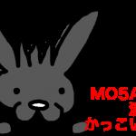 【アカペラ】アカペラバンド「MO5AIC」の演奏がものすごくかっこいい!