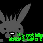 【SLA】It's not big dealってネイティブは言わないらしい!では何て言うのか?