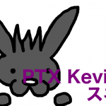 【アカペラ】PentatonixのKevinのKスネアはinward k-snare?!inward rimshot?!