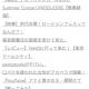 【レビュー】インナー・シティ・ズー NOAHに行って来た!【珍獣ペットショップ】