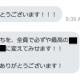 """Re:【アカペラ】社会人は格好良く""""金""""出そうぜ!のお話"""