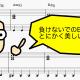 【音楽】負けないでのコード進行が美しい〜考え抜かれたコード進行〜
