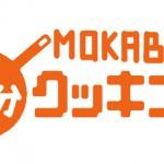 【健康食事日記】mokabuu13分クッキング!【後輩のさつまいも編】
