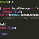 【JavaScript】localStorageを使う時にかませたい2つの判定