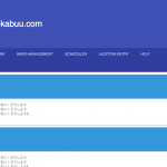 【Java】Spring Boot + Thymeleaf + Material Design Liteで簡単な画面を作ってみた!