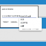 【Java】Spring Boot + Thymeleaf + Material Design LiteでWebアプリ〜ブラウザからの入力編〜