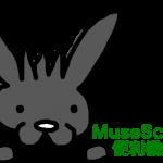 【アカペラ】意外と知らないMuseScore便利機能〜ショートカットと楽譜の背景変更〜