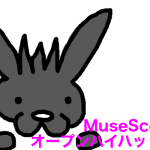 【musescore】MuseScoreデフォルトのオープンハイハットの表記を直そう!!