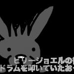 【アカペラ】まるでWarren T?!ビリージョエルのドラマーだったおっちゃんのドラムがWarrenそのもの!!