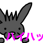 【アカペラ】ハイハットの音でわかる曲のジャンル!