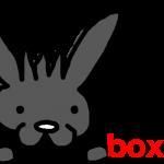 【Java】新卒BtoBエンジニアに気をつけてほしい!無意識のうちにboxingしていない?