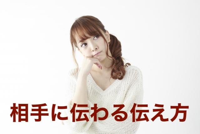 【アカペラ】僕のバンドクリニックでの悩み〜相手に伝わる伝え方編〜