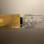 【レビュー】クレジットカードがマイブームになりつつある話〜僕の財布の中のクレジットカード〜