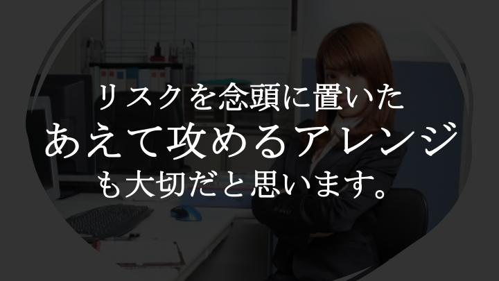"""【アカペラ】良いアレンジほど""""キワドイ""""アレンジになるんじゃないかしら?"""