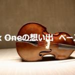 【アカペラ】Vox Oneのサブスク解禁記念!〜Vox Oneの譜面を歌った思い出/ベース編〜