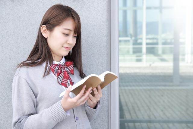 【大学受験】漢字が大苦手の帰国子女の日本史攻略術(センター試験編)