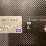Luxury Card – ETCの券面が無駄にカッコいい
