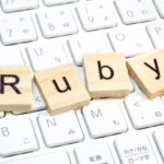【ruby】ヒープソートを書いてみた