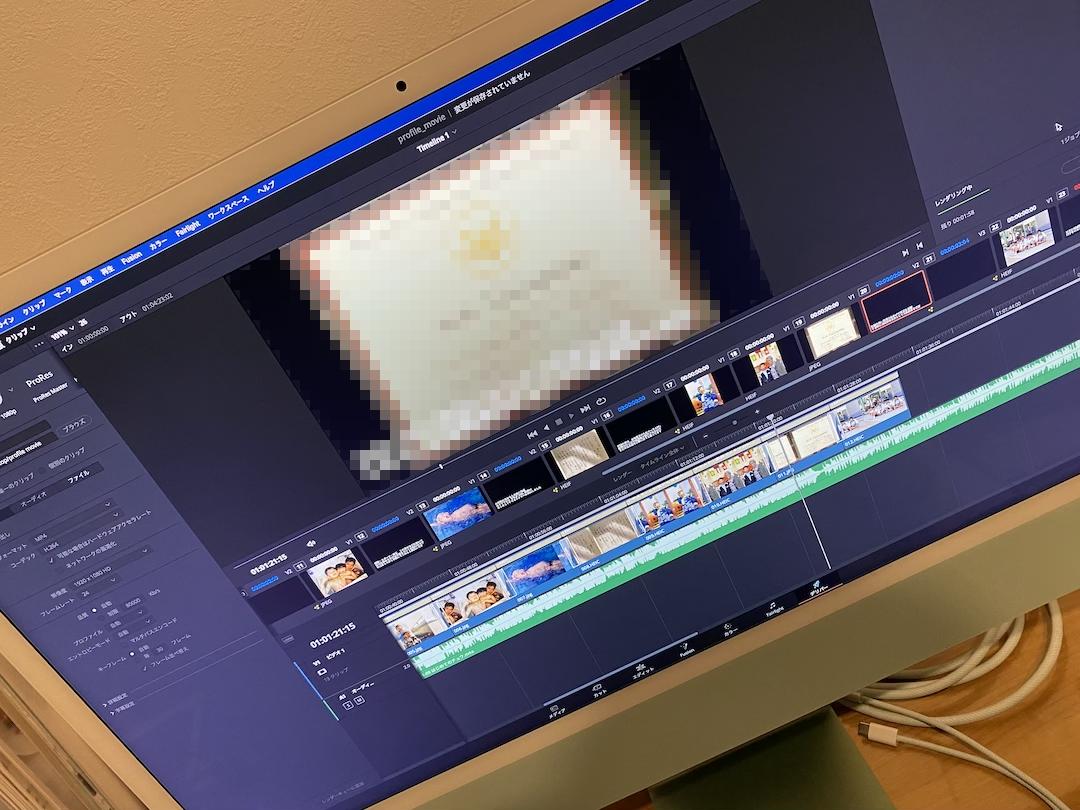【レビュー】M1 iMacを使って動画を作ってみた(DaVinci Resolve)