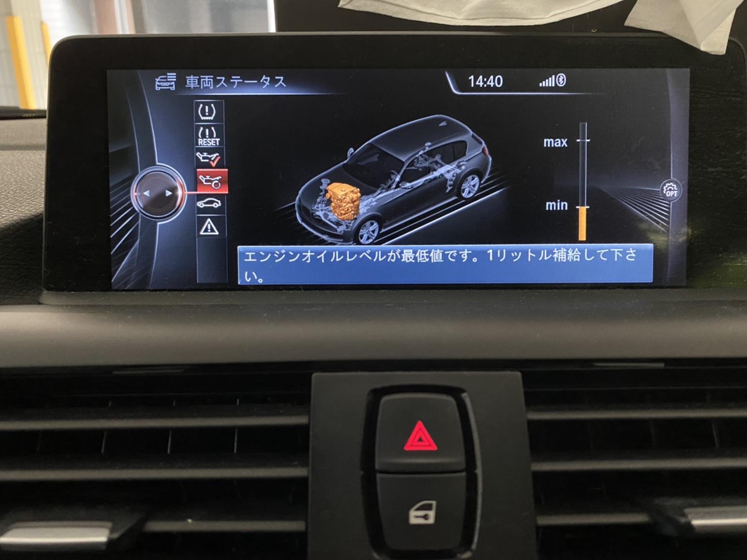 BMW 116i – 中古車購入半年でオイル交換した話