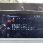 BMW 116iが壊れた話〜エンジントラブル〜