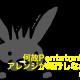 【PTX】Pentatonix風味の編曲が日本であまり流行なかった理由について考察してみた