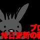 【ブログ運営】mokabuu.comがアカペラブログの中でも圧倒的な更新頻度を保つために行なっている3つの施策