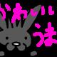 【ドラム】台湾美女の陳曼青が叩くおどるポンポコリンがエグ上手い!