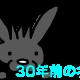 【音楽】大江千里さんのRainがものすごく素敵