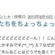 【wordpress】excerpt.phpをカスタマイズする【hrタグの追記】