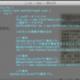 【java】データをtxtで書き出す。【初心者】