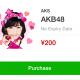 【時事】AKBが遂にLINEスタンプ化!