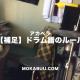 スクリーンショット 2014-08-20 14.04.24