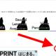 【wordpress】searchform.phpが無いときは!