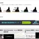 スクリーンショット 2014-09-26 15.55.36