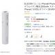 【超速報】リチウム電池・モバイルバッテリーの叩き売り!