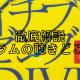 スクリーンショット 2014-12-28 1.50.55