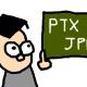 【アカペラ】今後日本からPentatonixは生まれるのか?