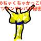 【音楽】マツケンサンバがかっこよすぎる!